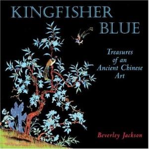 Kingfisher Blue Beverley Jackson border=
