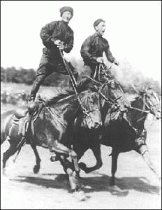 Cossack Horsemen