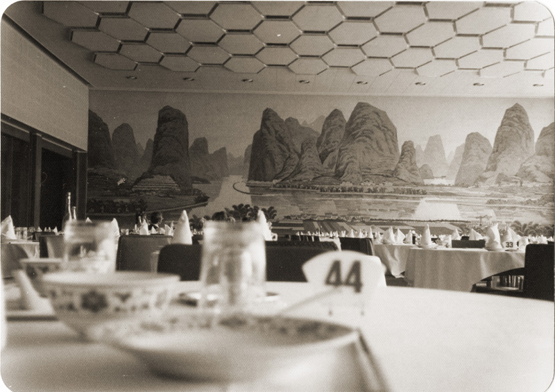 "Mural in ""New"" Peking Hotel dining room."