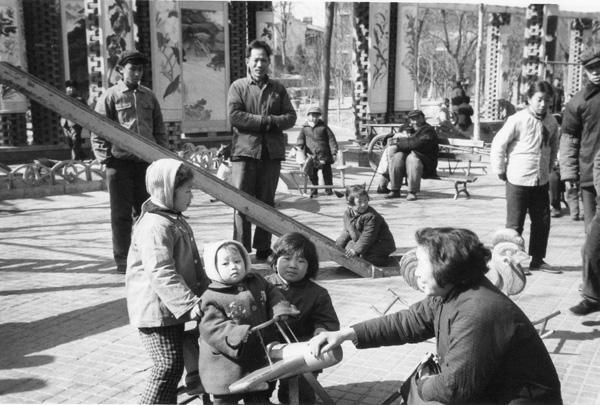 playground-v2